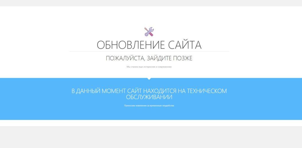 Программа для озвучки текста